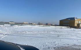 Участок 1 га, Сарыарка р-н за 80 млн 〒 в Нур-Султане (Астане), Сарыарка р-н