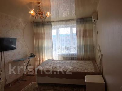 1-комнатная квартира, 31 м², 4/5 этаж посуточно, Шевченко 132 за 6 000 〒 в Талдыкоргане — фото 13