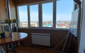 2-комнатная квартира, 60 м², 5/5 этаж, улица Карасай батыра 62 за 11 млн 〒 в Каскелене