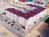 4-комнатная квартира, 143 м², 3/5 этаж