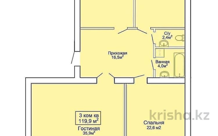 3-комнатная квартира, 119.9 м², Батыс-2 за ~ 15 млн 〒 в Актобе, мкр. Батыс-2