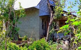 3-комнатный дом, 70 м², 7 сот., Кенсай — Толе Би за 9.8 млн 〒 в Алматы, Медеуский р-н