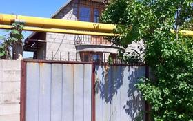 3-комнатный дом, 70 м², 7 сот., Кенсай — Толе Би за 9.3 млн 〒 в Алматы, Медеуский р-н