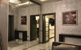 3-комнатная квартира, 120 м² посуточно, Каратал 13В за 10 000 〒 в Талдыкоргане