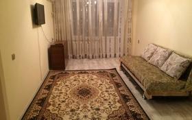 1-комнатная квартира, 60 м², 6/10 этаж посуточно, 12 мкр 63 за 7 000 〒 в Актобе