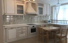 4-комнатная квартира, 220 м², 3/6 этаж, Сыганак 14 за 168.8 млн 〒 в Нур-Султане (Астана), Есильский р-н