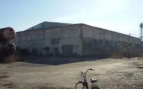 Склад бытовой 30 га, Достык 4 за 220 000 〒 в Каскелене