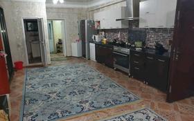 4-комнатный дом, 200 м², 39 сот., Набережная 18 за 28 млн 〒 в Екпендах