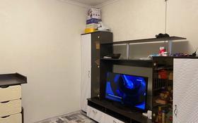 1-комнатная квартира, 38 м², 3/3 этаж, мкр Ремизовка — Университетская за 14.5 млн 〒 в Алматы, Бостандыкский р-н