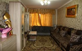 3-комнатная квартира, 61 м², 1/5 этаж, Брусиловского — Сатпаева за 24 млн 〒 в Алматы, Бостандыкский р-н
