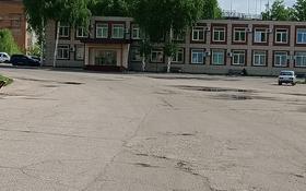 Офис площадью 200 м², Путевая улица 2 за 1 650 〒 в Усть-Каменогорске