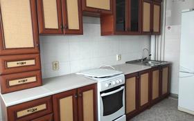 1-комнатная квартира, 40 м² помесячно, Усолка за 65 000 〒 в Павлодаре