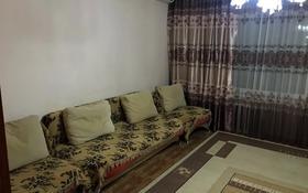 1-комнатная квартира, 42 м², 1/5 этаж помесячно, Гагарина за 70 000 〒 в Жезказгане