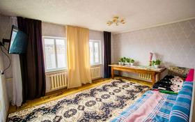 3-комнатный дом, 80 м², 7 сот., улица Масанчи 6 за 11 млн 〒 в Талдыкоргане