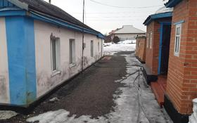 5-комнатный дом, 80 м², 11 сот., Сугира Алиулы за 13 млн 〒 в Нур-Султане (Астана), р-н Байконур