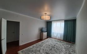 1-комнатная квартира, 42 м², 5/12 этаж, 12-й мкр за 8.9 млн 〒 в Актау, 12-й мкр