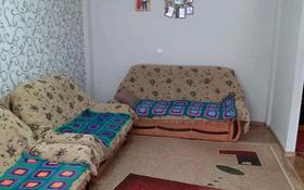 2-комнатная квартира, 44 м², 1/5 этаж, проспект Нурсултана Назарбаева 55/1 за 11.8 млн 〒 в Усть-Каменогорске