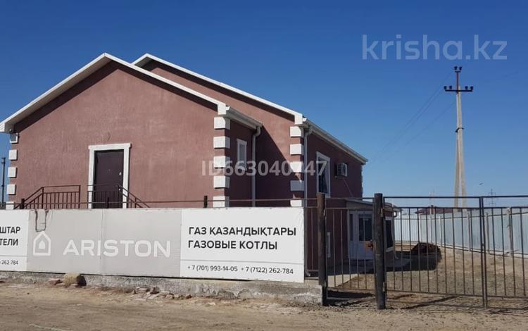 Офис площадью 200 м², мкр Жети Казына, Мкр Жеруык 104 за 45 млн 〒 в Атырау, мкр Жети Казына