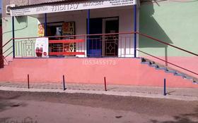 Магазин площадью 86 м², Деева 9 за 20 млн 〒 в Жезказгане