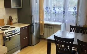 2-комнатная квартира, 60 м², 3/5 этаж, Молдагулова 17/1 за 18.5 млн 〒 в Усть-Каменогорске