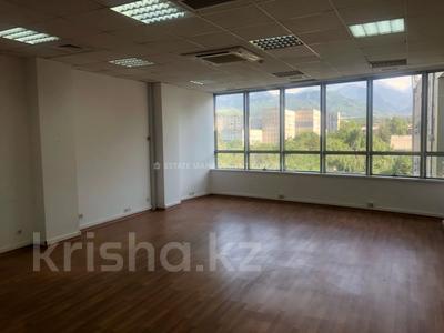 Офис площадью 59.52 м², проспект Гагарина 258В за 3 584 〒 в Алматы, Бостандыкский р-н — фото 3