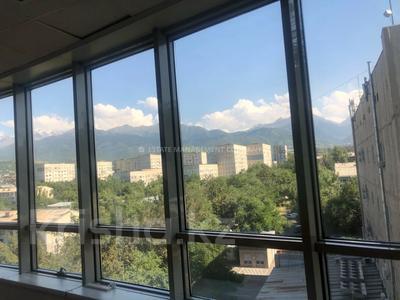 Офис площадью 59.52 м², проспект Гагарина 258В за 3 584 〒 в Алматы, Бостандыкский р-н — фото 4