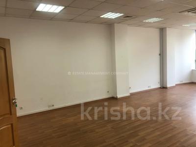 Офис площадью 59.52 м², проспект Гагарина 258В за 3 584 〒 в Алматы, Бостандыкский р-н — фото 5