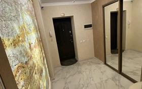 5-комнатная квартира, 185.2 м², 3/5 этаж, проспект Строителей 45 — Ул.Димитрова за 30 млн 〒 в Темиртау