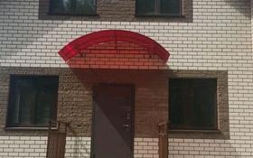 4-комнатный дом, 193 м², 10 сот., Коттеджный поселок за 31 млн 〒 в Барнауле