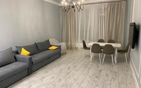 3-комнатная квартира, 120 м², 4/8 этаж помесячно, Орынбор 23 за 350 000 〒 в Нур-Султане (Астана)