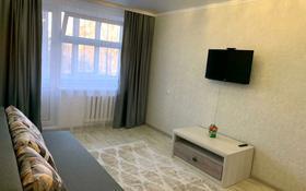 2-комнатная квартира, 60 м², 2 этаж посуточно, Евразия 86 за 10 000 〒 в Уральске