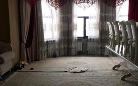 9-комнатный дом помесячно, 420 м², 20 сот., Алтын аул 81 за 1.5 млн 〒 в Каскелене
