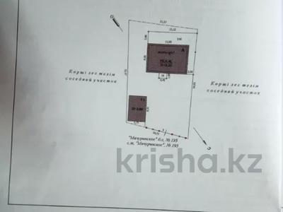 6-комнатный дом, 190 м², 7 сот., Самал-3 на Берегу р.Чаган за 40 млн 〒 в Уральске — фото 55