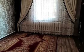 2-комнатный дом, 68 м², 8 сот., улица Арай 115 за 15 млн 〒 в Коксай (пути Ильича)