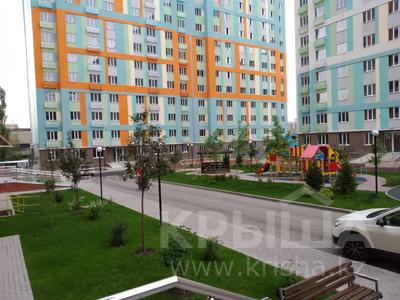 1-комнатная квартира, 41 м², 1/12 этаж, Сатпаева 90/43 за 17.8 млн 〒 в Алматы, Бостандыкский р-н — фото 13