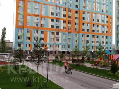 1-комнатная квартира, 41 м², 1/12 этаж, Сатпаева 90/43 за 17.8 млн 〒 в Алматы, Бостандыкский р-н — фото 11