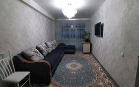 2-комнатная квартира, 39 м², 3/5 этаж, Турысова 47 — токаева за 10 млн 〒 в Шымкенте