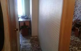 1-комнатная квартира, 30 м², 4/5 этаж, Дзержинского 58 — Тарана за 5.3 млн 〒 в Костанае
