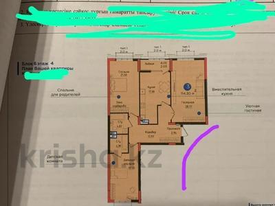 3-комнатная квартира, 115 м², 4/7 этаж, Розыбакиева 320 за 88 млн 〒 в Алматы, Бостандыкский р-н