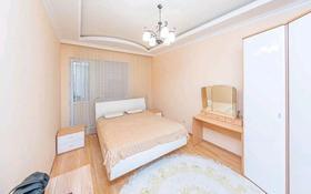 3-комнатная квартира, 100 м² помесячно, Кюйши Дины 24 за 120 000 〒 в Нур-Султане (Астана), Алматы р-н