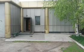 Завод 0.648 га, Степана разина 28 — Интернациональная за 30 млн 〒 в Щучинске