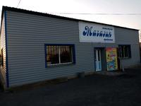 Магазин площадью 144 м²