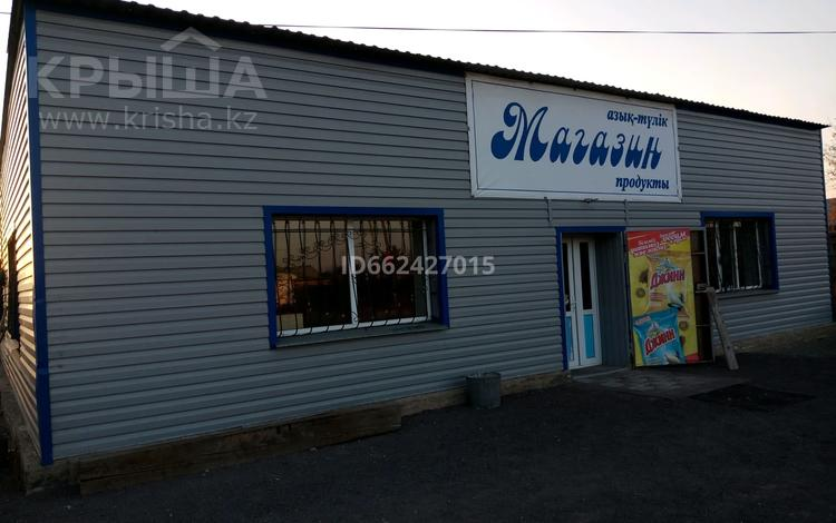 Магазин площадью 144 м², Сатпаева 65 за 11 млн 〒 в Ботакаре