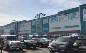 Бутик площадью 15 м², мкр Заря Востока, Северное кольцо за 78 000 〒 в Алматы, Алатауский р-н