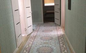 5-комнатный дом, 216 м², 10 сот., Мкр. Саяхат 66 за 30 млн 〒 в