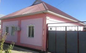 5-комнатный дом, 160 м², 6 сот., Б.Момышулы 86 — Торайгырова за 14 млн 〒 в