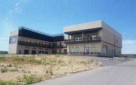 Здание, площадью 2500 м², Капчагайская трасса за 906.4 млн 〒