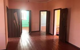 5-комнатный дом помесячно, 120 м², 8 сот., Байтерекова 139 за 60 000 〒 в Шымкенте, Каратауский р-н