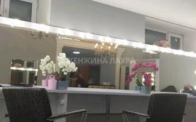 действующий салон красоты за 200 000 〒 в Нур-Султане (Астана), Алматы р-н