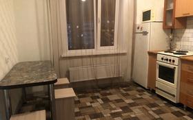 1-комнатная квартира, 37 м², 7/9 этаж помесячно, Естая 142 — Кутузова за 75 000 〒 в Павлодаре